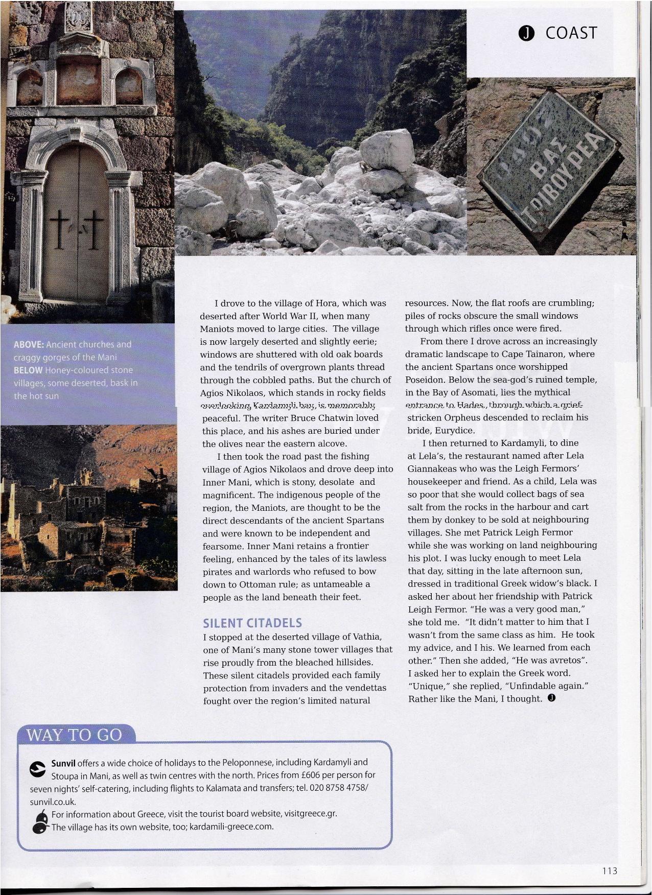 Kardamyli page 4 jpeg