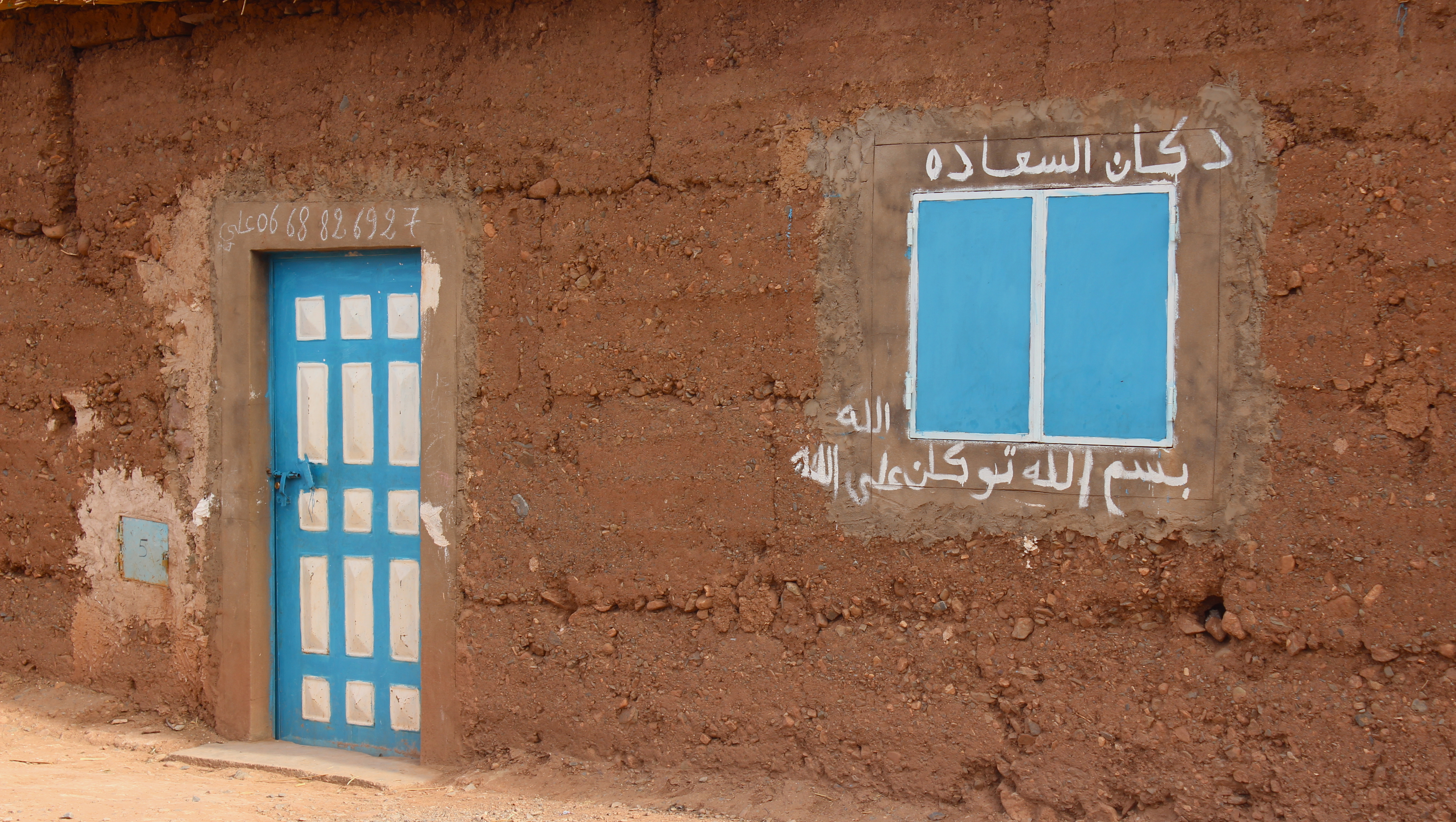 Berber house, on the road to the High Atlas mountains, Morocco
